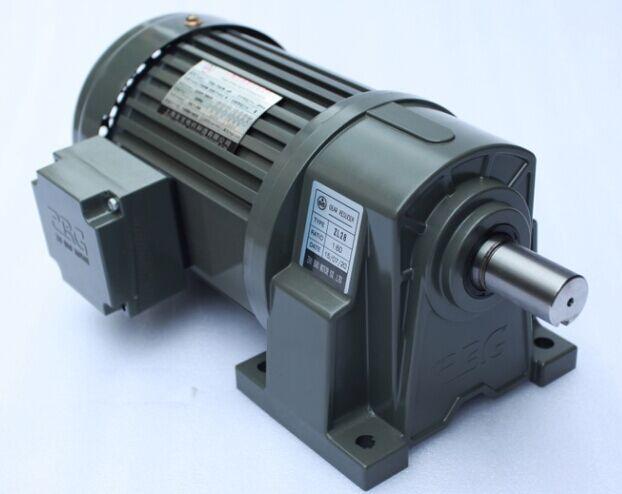 卧式齿轮减速电机(1:3-1:200)