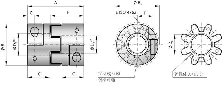 EK2 弹性联轴器带夹紧套环